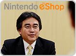 Nintendo-3DS_Iwata_Asks_eShop_icone