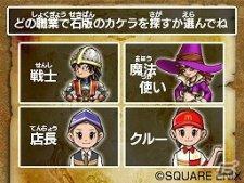 Dragon Quest VII mcdo dq7mac5