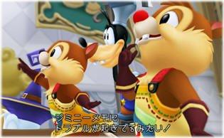 Kingdom-Hearts-Recoded KH-Recoded-12