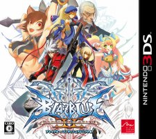 BlazBlue_Continuum_Shift_II_ 2132439132_view