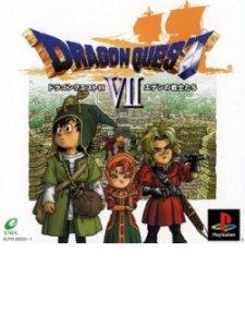 dragonquest7-jaquette-ps1