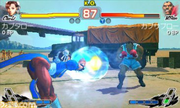 screenshot-capture-super-street-fighter-iv-ssf4-3d-nintendo-3ds-20