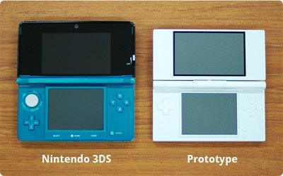Images-Screenshots-Captures-3DS-Console-Prototype-31012011-2