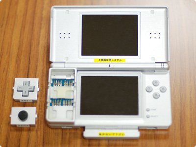 Images-Screenshots-Captures-3DS-Console-Prototype-31012011