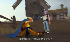kingdom-hearts-3d-dream-drop-distance-ouverture-site-officie 16.12 (6)