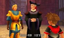 kingdom-hearts-3d-dream-drop-distance-ouverture-site-officie 16.12 (8)