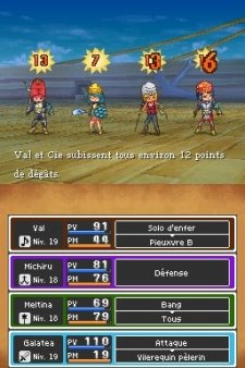 dragon-quest-ix-les-sentinelles-du-firmament-nintendo-ds-1059