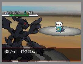 Pokemon-Blanc-Noir_25