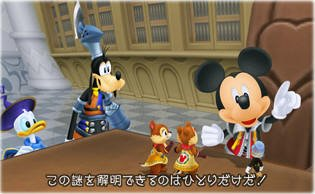 Kingdom-Hearts-Recoded KH-Recoded-8