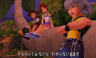 Kingdom-Hearts-Recoded KH-Recoded-7