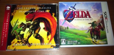 the legend of zelda ocarina of time 3d nintendo 3ds sountrack club (3)