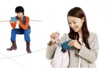 Nintendo-3DS-pub