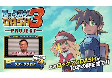 Rockman Dash 3 Megaman Legend