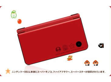 Nintendo DSi XL rouge spécial Mario 25 ans