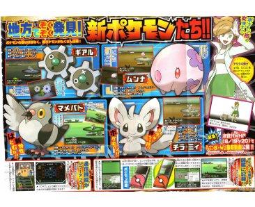 Pokemon-Blanc-Noir-scan_2