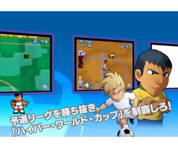 Kiko kun Soccer DS O