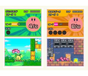 Kirby nouveau nintendo DS 2011 japon 4