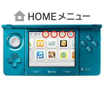 Console-3DS_3