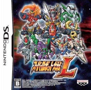 Super Robot Taisen L Nintendo DS