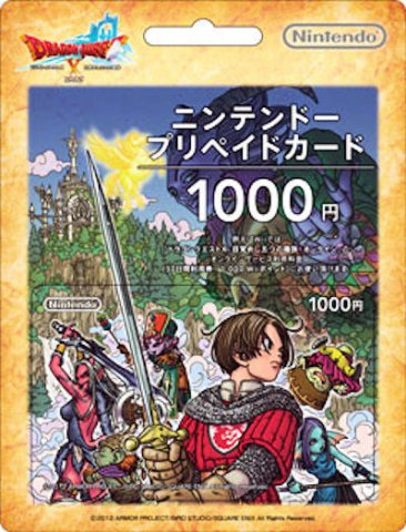 Dragon Quest X carte prepayee nintendo 26.06