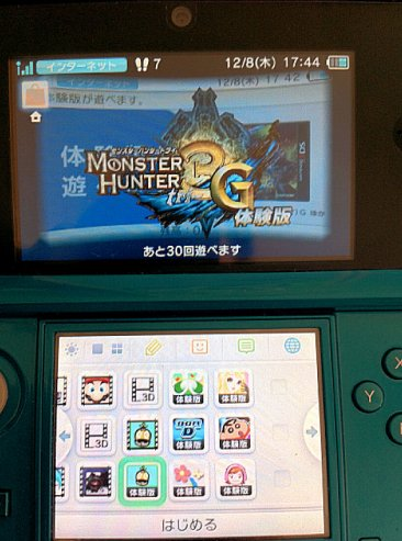 Demo version d'essai Nintendo Monster Hunter Tri G eshop 3ds 08.12.2011