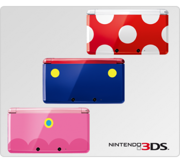 3ds-collector-toad-mario-peach-concours