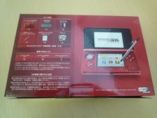 3DS-Flare-Red_3