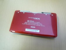 3DS-Flare-Red_5
