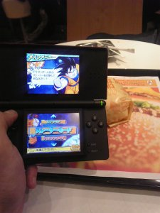 3ds-japon-mcdo