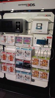 3DS-live-japon-17