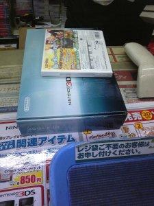 3DS-live-japon-19