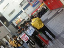 3DS-live-japon-21