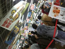 3DS-live-japon-25
