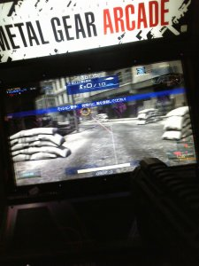 3DS-live-japon-arcade-mgs2