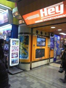 3DS-live-japon-arcade2