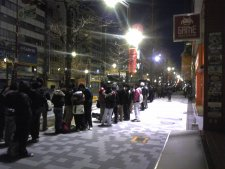 3DS-live-japon-queue-2