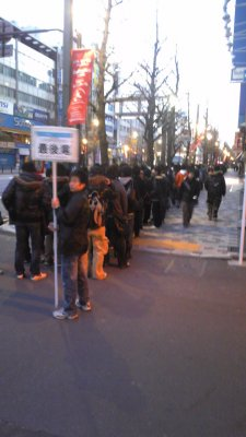 3DS-live-japon-queue-4