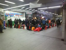 3DS-live-japon-queue-5
