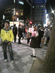 3DS-LIVE-TOKYO-AKIBA