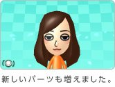 3DS-NW_10