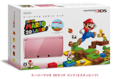 3DS Pack Super Mario 3D Land Pink