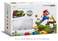 3DS Pack Super Mario 3D Land white