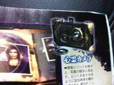 3ds-spirit_photo-2011-09-01-02