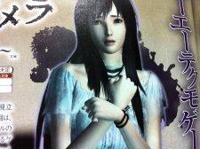 3ds-spirit_photo-2011-09-01-03