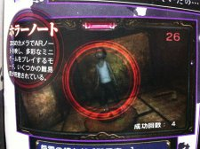 3ds-spirit_photo-2011-09-01-06