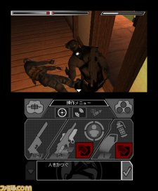 3ds-splinter-cell-screenshot-20110224-02