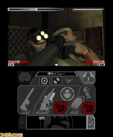 3ds-splinter-cell-screenshot-20110224-04