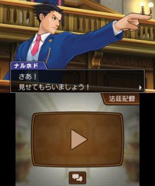 Ace-Attorney-5_09-2012_screenshot-1