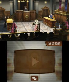 Ace-Attorney-5_09-2012_screenshot-2
