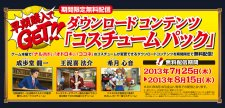 Ace-Attorney-5_18-04-2013_collector-3